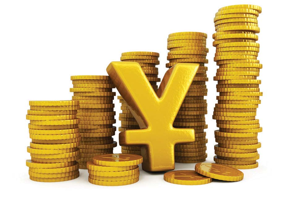 investment and japan Many competitors also cannot conduct investment, operations or business due  diligence in japanese, mandarin and cantonese – giving us a significant,.